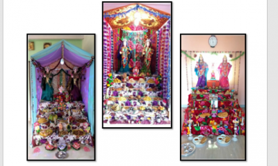 Ganesha Festival Celebration At Mhaswad